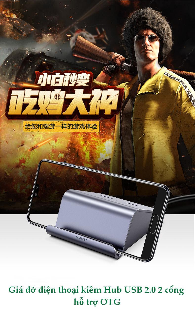 Giá đỡ điện thoại kèm Hub USB 2.0 2 cổng hỗ trợ OTG, Bluetooth 4.0 UGREEN CM214 50924 - Hàng chính hãng