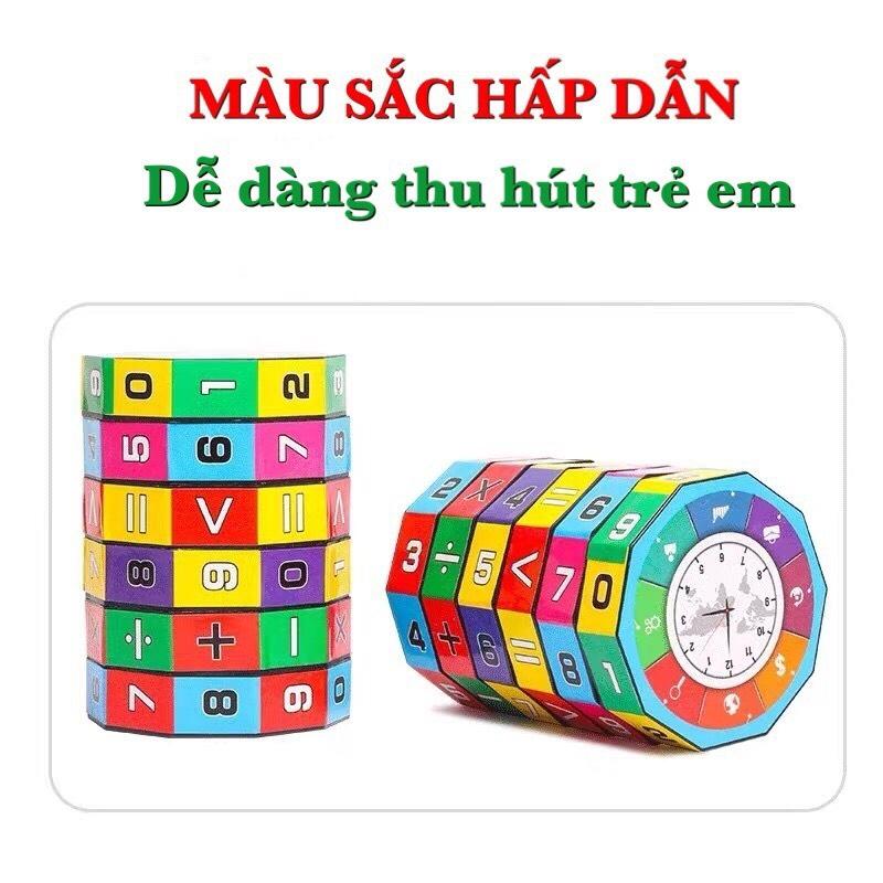Đồ chơi trẻ em rubic toán học phát triển khả năng tính toán kích thích tư duy trí não phát triển cho bé từ 4 đến 8 tuổi 4