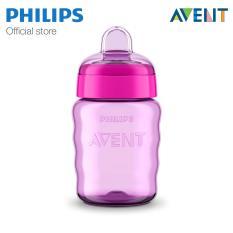 Bình tập uống nhiều màu 260ml cho trẻ trên 12 tháng tuổi Philips Avent