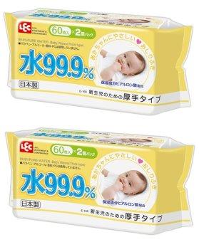 Bộ 2 giấy ướt nước tinh khiết 99.9% Lec E168 loại dày 60 tờx 2 gói