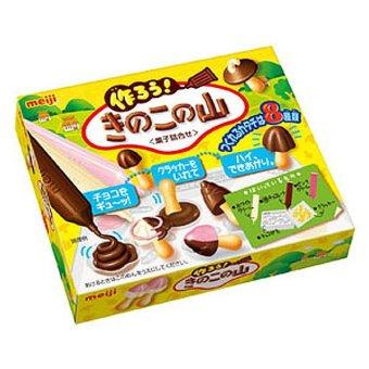 Bộ sản phẩm làm bánh Socola Meiji Chocorooms Making Kit - 8698057 , PO654TBAA0TLWKVNAMZ-1035865 , 224_PO654TBAA0TLWKVNAMZ-1035865 , 211000 , Bo-san-pham-lam-banh-Socola-Meiji-Chocorooms-Making-Kit-224_PO654TBAA0TLWKVNAMZ-1035865 , lazada.vn , Bộ sản phẩm làm bánh Socola Meiji Chocorooms Making Kit