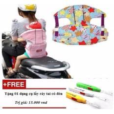 Đai xe máy có đỡ cổ bảo vệ an toàn cho bé ngồi trên xe ( họa tiết ngẫu nhiên) tặng ráy tai có đèn