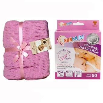 Bộ sản phẩm Chăn lưới + Hộp 50 túi trữ sữa SunMum
