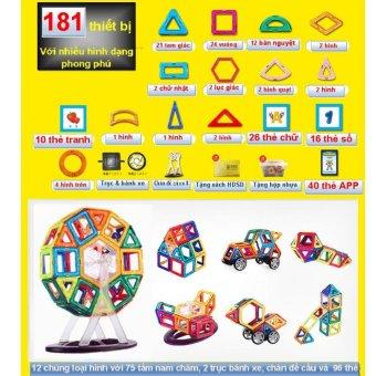 Bộ xếp hình nam châm 181 chi tiết Guipaishi