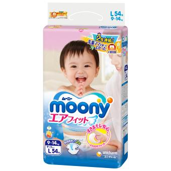 Tã giấy Moony Tape L 54