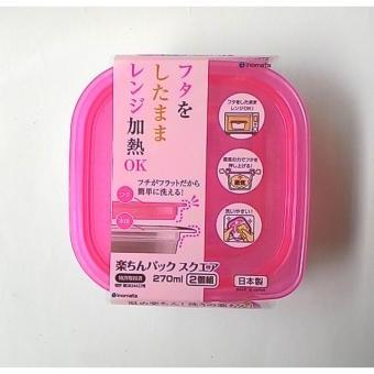 Bộ 2 hộp nhựa đựng thực phẩm có nắp hồng Inomata Nhật Bản (270ml)