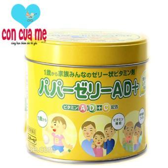 Kẹo cho trẻ biếng ăn Paparezi Nhật Bản hương chanh (hộp 160 viên)