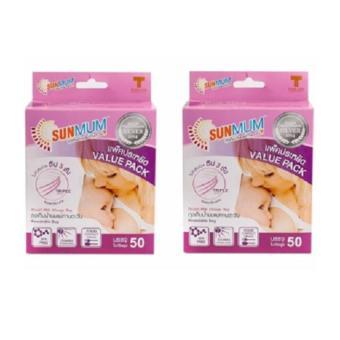 Bộ 2 Hộp 50 túi trữ sữa SunMum Thái Lan