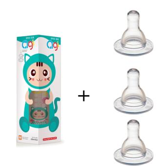 Bộ Bình Sữa Agi 250ml + 3 Ty Agi Cùng Size