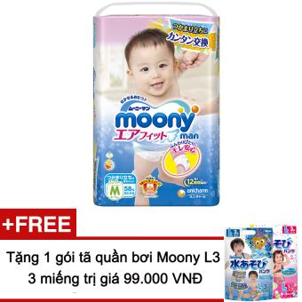 Tã quần Moony M58 + Tặng tã quần bơi Moony M3 Boy/Girl