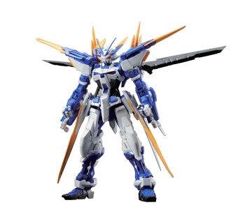 Mua Mô Hình Lắp Ráp BANDAI Master Grade Astray Blue Frame D giá tốt nhất