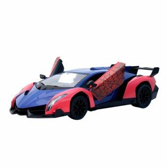 Xe Điều Khiển Từ Xa Lamborghini LT68-2607 2.4Ghz Siêu Anh Hùng Đóng Mở Cửa