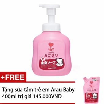 Sữa tắm Arau Baby 450ml + Tặng sữa tắm trẻ em Arau baby 400ml