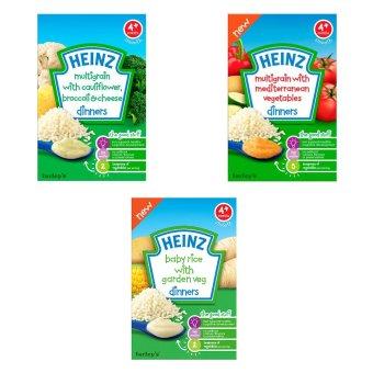 Bộ 1 hộp bột ăn dặm vị ngũ cốc + 1 hộp bột ăn dặm vị rau củ Địa Trung Hải + 1 hộp bột ăn dặm vị gạo với rau củ Heinz