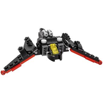 (Quà tặng không bán)Đồ Chơi Lắp Ráp LEGO Batman Movie - Máy BayCánh Dơi 30524