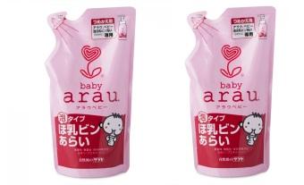 Bộ 2 túi nước rửa bình Arau Baby 250ml