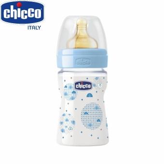 Bình sữa Wellbeing núm cao su 150ml (Lá xanh)