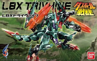 Bộ lắp ráp Đấu sĩ LBX 048 Trivhine - Bandai LBX048