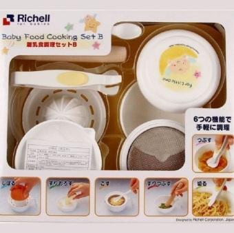Bộ chế biến ăn dặm kiểu Nhật Richell