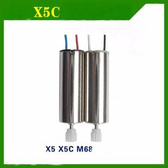 Mô tơ Máy Bay Điều Khiển Syma X5 / X5C / M68 / X5SW-1
