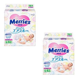 Bộ 2 tã giấy dán Merries S82
