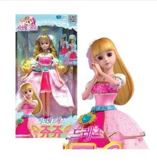 Đồ chơi búp bê công chúa Secret Dress Jouju 206118