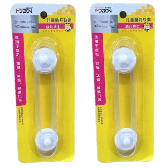 Bộ 2 vỉ 4 dụng cụ khóa cửa an toàn cho bé Mobon AM-12 (trắng)