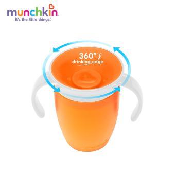 Cốc tập uống 360 độ nhỏ Munchkin MK44141