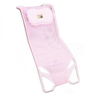 Ghế lưới tắm cho bé tiện dụng, an toàn (Hồng)