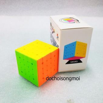Rubik vuông YuXin Fire-kylin 6,6cm 5x5x5