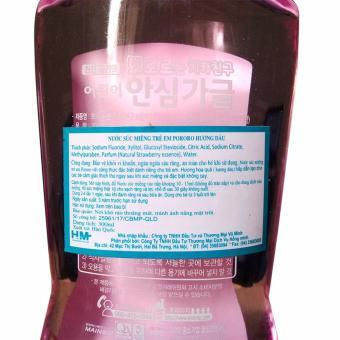Nước súc miệng trẻ em ngăn ngừa sâu răng Pororo hương dâu Hàn Quốc 300ml - Hàng Chính Hãng