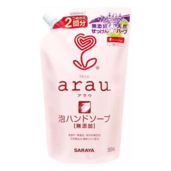 Mua Nước Rửa Tay Cho Trẻ Arau Nhật Bản Dạng Tạo Bọt Túi 500ml (Hồng) giá tốt nhất