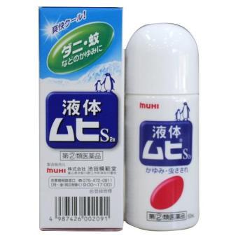 Kem bôi trị muỗi đốt và côn trùng cắn cho trẻ em Muhi (Nhật Bản) - 50ml