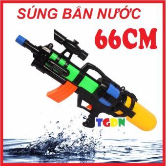 Đồ chơi súng bắn nước khổng lồ cỡ 66cm