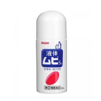 Lăn trị muỗi, côn trùng đốt cho trẻ em Muhi (Nhật Bản) - 50ml