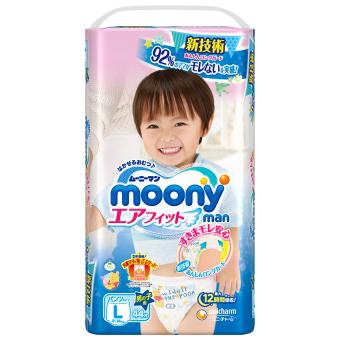 Tã quần Moony L 44 (Boy)