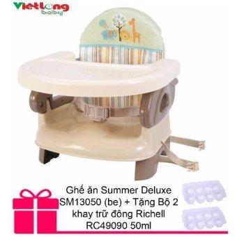 Ghế ăn Summer Deluxe SM13050 (be) + Tặng Bộ 2 khay trữ đông Richell RC49090 50ml