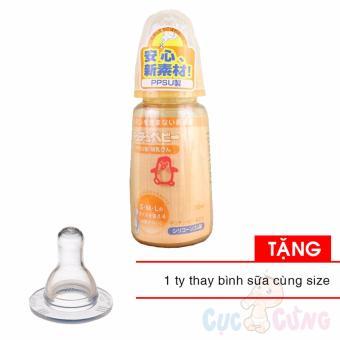Combo Bình sữa Chuchu nhựa PPSU 150ml cổ thường Tặng 1 ty cùng size