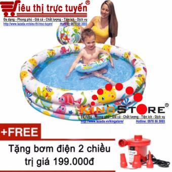Bể bơi 3 chi tiết kèm bóng và phao bơi + tặng kèm bơm điện hút xả 2 chiều