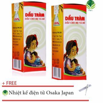 Bộ 02 Chai tinh dầu tràm Lava cho mẹ và bé 100ml + Tặng Nhiệt kế điện tử Osaka