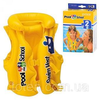 Áo phao bơi có cổ cho bé 18 - 30kg ( vàng ) - Hiền Lương Shop
