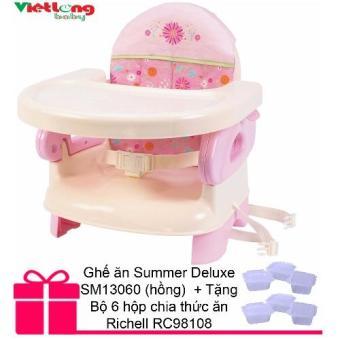 Ghế ăn Summer Deluxe SM13060 (hồng) + Tặng Bộ 6 hộp chia thức ăn Richell RC98108