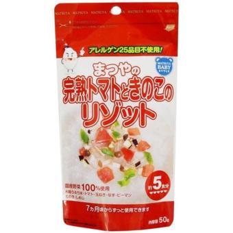 Bột ăn dặm gạo rau củ hải sản cho bé từ 7m Matsuya Nhật Bản 00325 50g