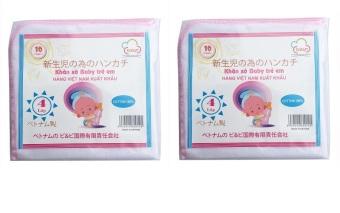 Bộ 02 Túi 10 khăn sữa 04 lớp 35x35(cm) 100% cotton