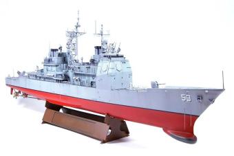 Tàu chiến mô hình lắp ráp - 1/350 USS MOBILE BAY - Dragon