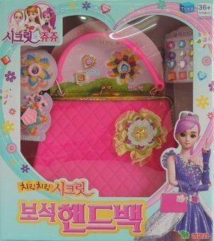 Đồ chơi túi xách thời trang kỳ diệu Secret Twinkle Purse 200140(...)