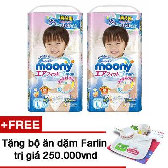 Bộ 2 tã quần Moony L44 (Boy) + Tặng bộ ăn dặm Farlin