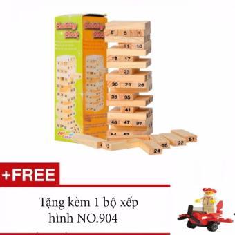 Bộ đồ chơi rút gỗ 48 miếng + Tặng kèm 1 Bộ đồ chơi ghép hình No.904(Vàng)