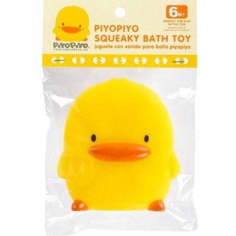 Bộ đồ chơi tắm - Con vịt(Vàng)