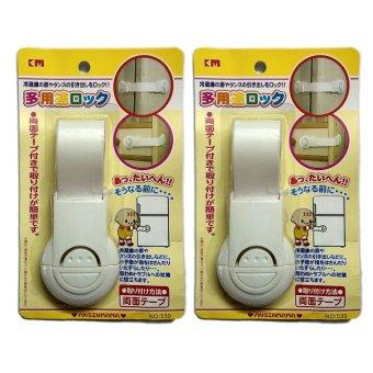 Bộ 2 dây đai khóa tủ co dãn KM-539